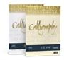 Immagine di Carta Calligraphy effetto lino 120 Gr 50 fogli avorio