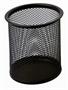 Immagine di Bicchiere portapenne in alluminio nero