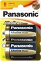 Immagine di Batterie Panasonic torcia D Alkaline Power blister 2 pz.