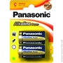 Immagine di Batterie Panasonic 1/2 torcia C Alkaline Power blister 2 pz.